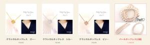 スクリーンショット 2014-04-01 12.35.38