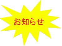 スクリーンショット 2014-04-12 16.02.08